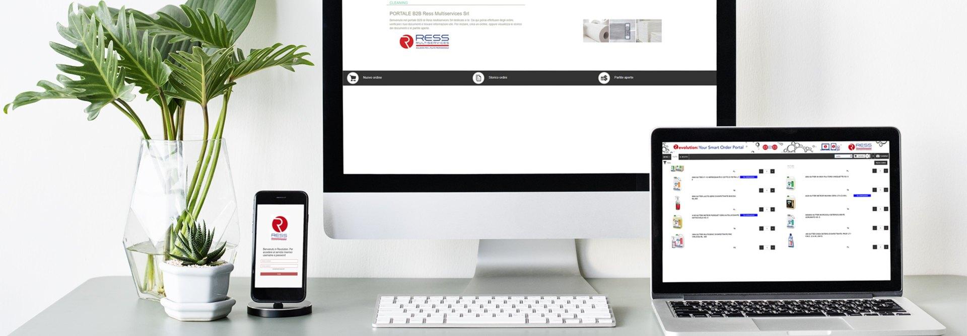 Portale acquisti online Ress